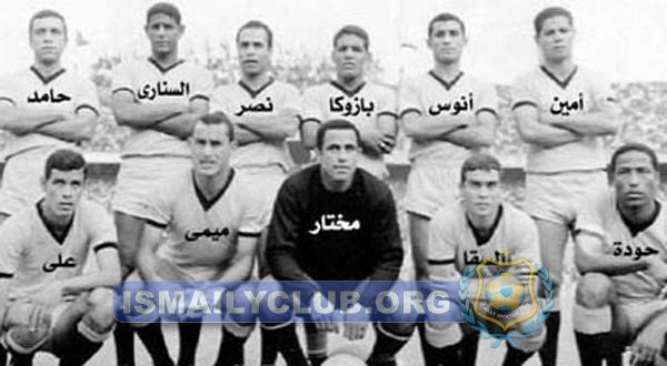 Ismaily-old-60011-12-2011-14-40-27